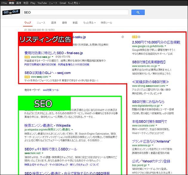 google1113