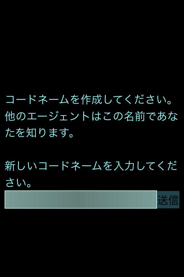 ingress-02