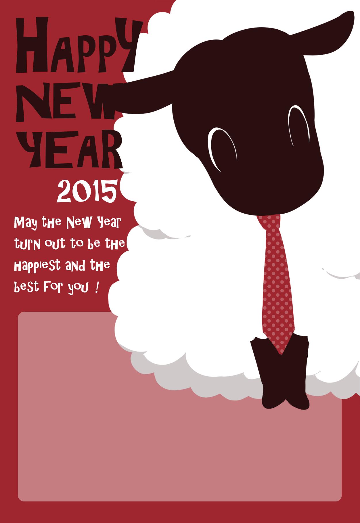 2015年賀状無料素材14
