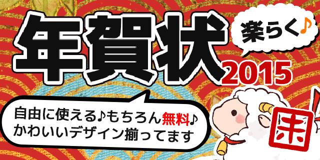 syogatsu-banner.smp