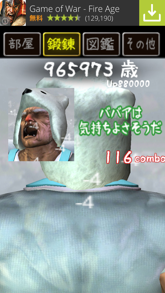150215_img_007