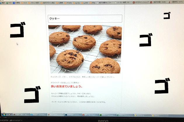 blog150305_09
