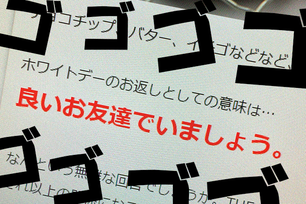 blog150305_10